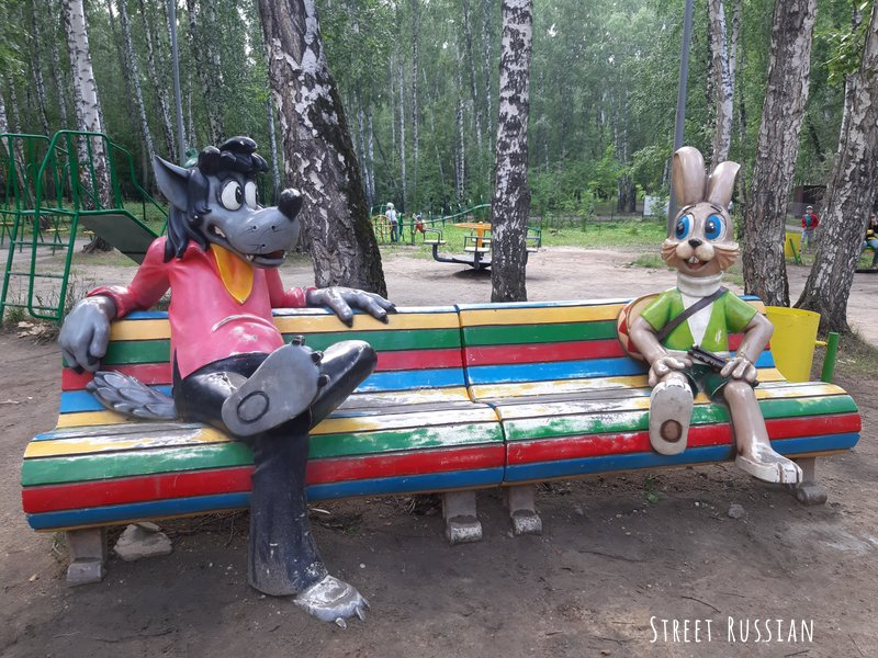 Russian cartoon park