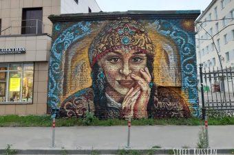 Kazan wishlist
