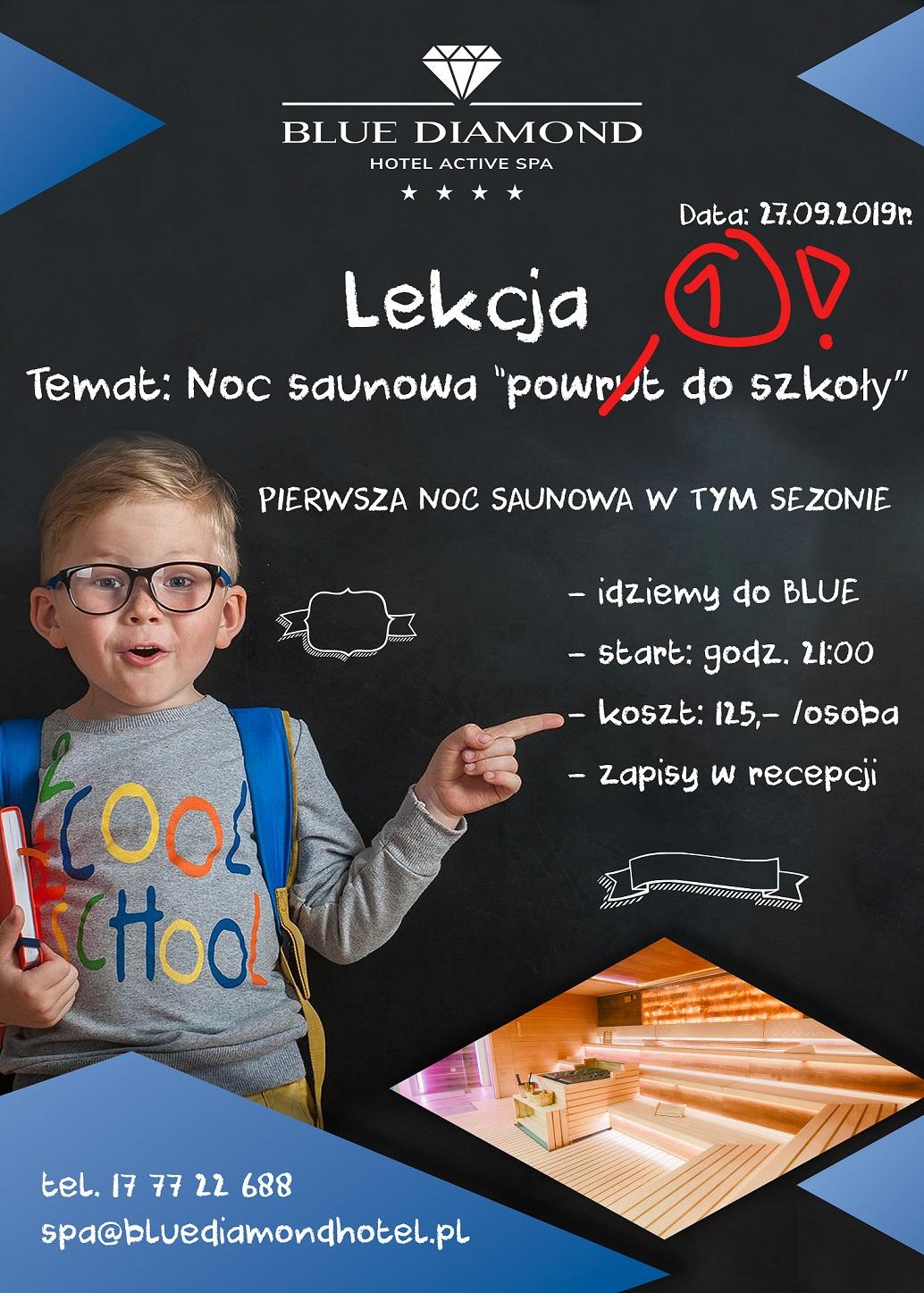 Strefasaun.pl - Wydarzenie Noc Saunowa  - Trzebownisko