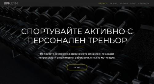 BPH.gym