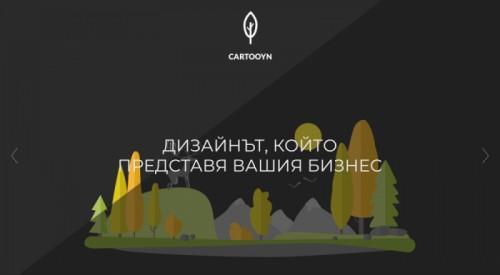 Cartooyn