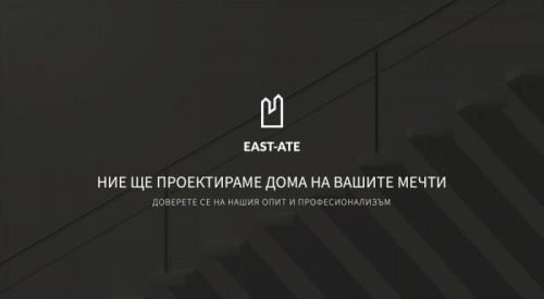 East Ate