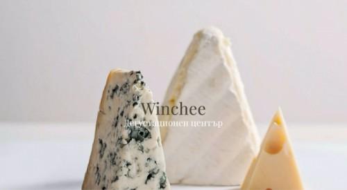 Winchee