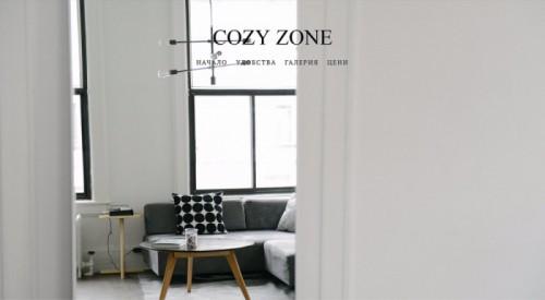 Cozy Zone