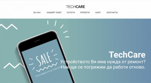Tech Care Business