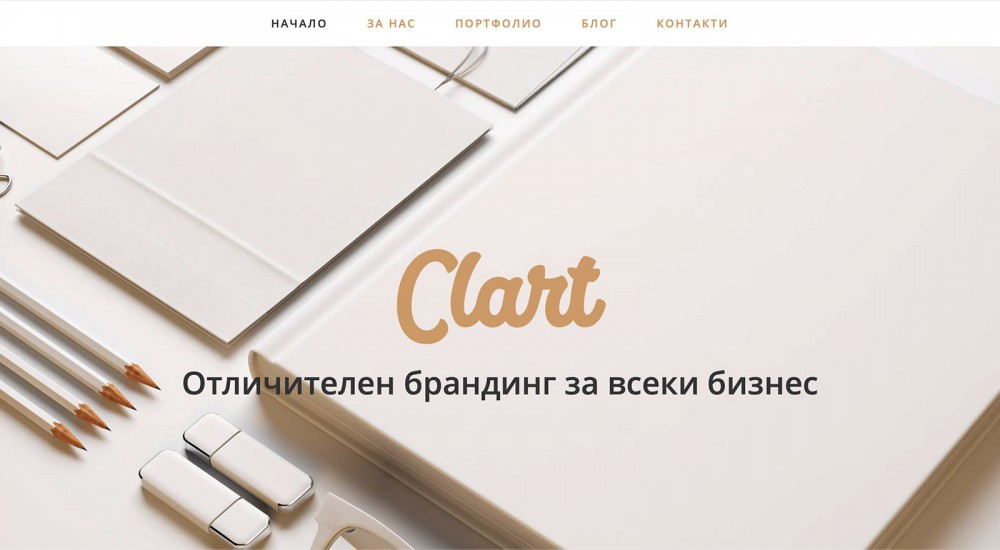 Clart