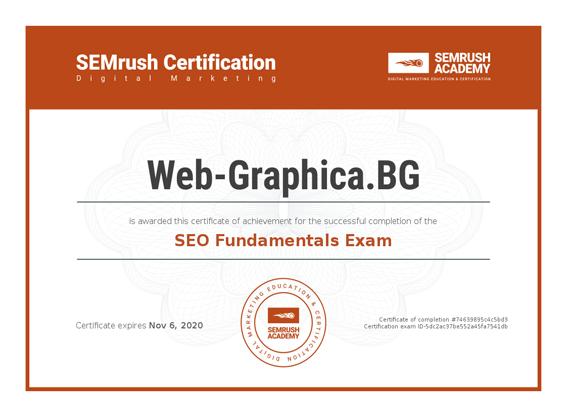 Studio-web-graphica-seo-toolkit-exam-for-advanced-semrush-users-570x417