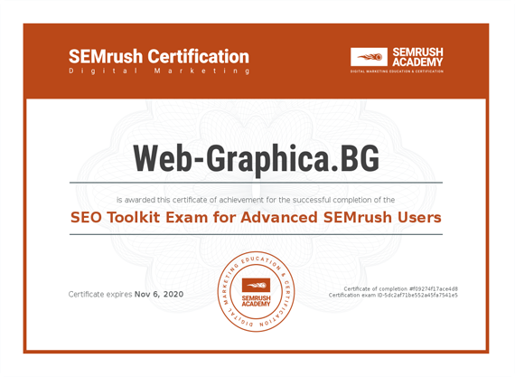 Studio-web-graphica-Certificate-seo-fundamentals-exam-570x417