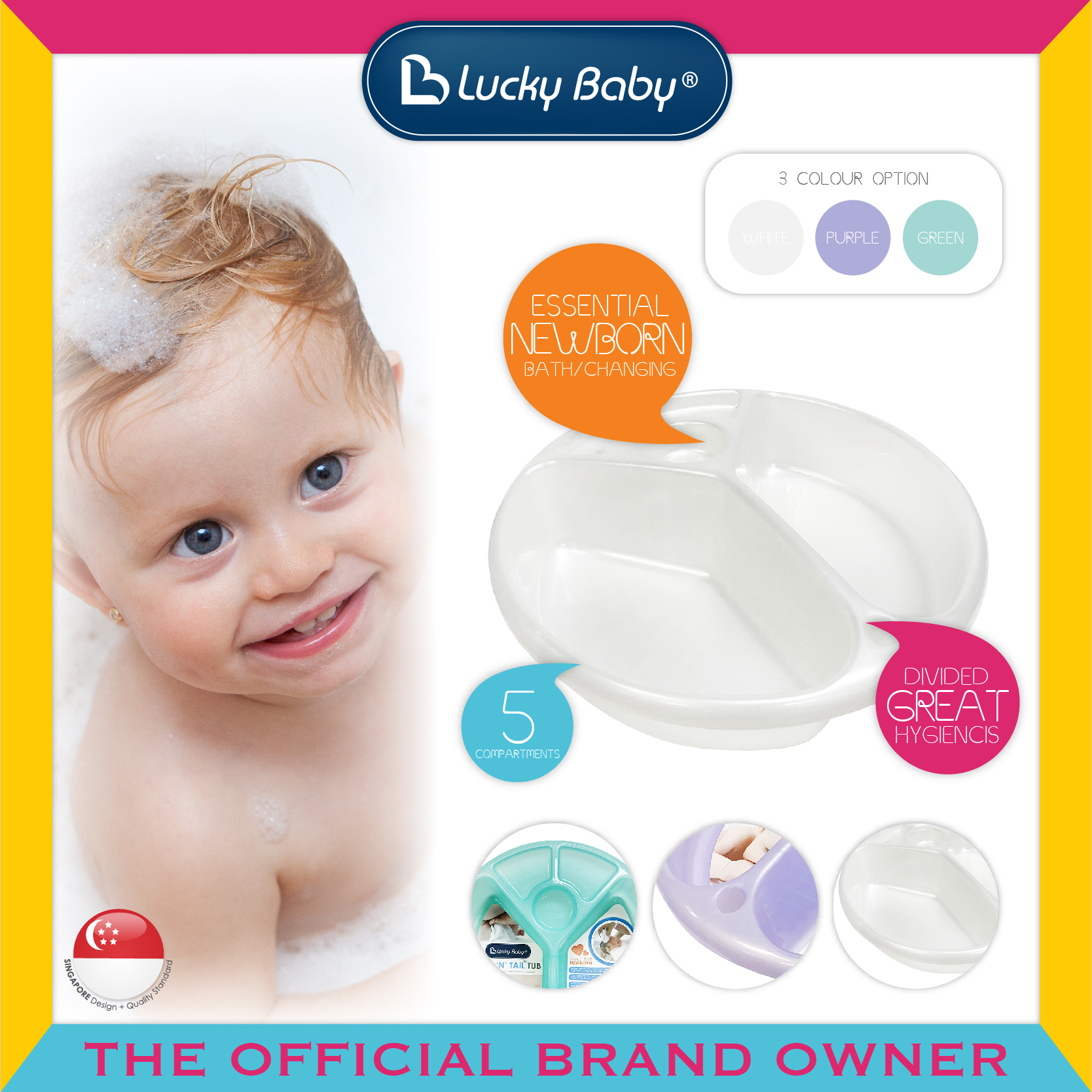 "Lucky Baby® Top ""N"" Tail™ Tub (3 Colour Option)"