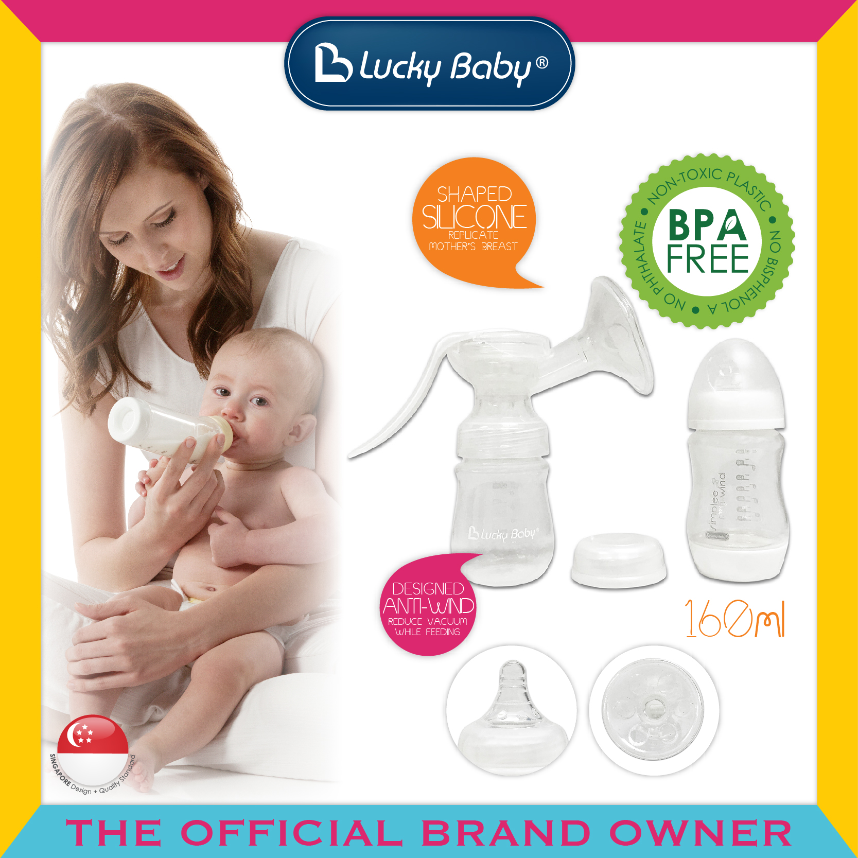 Lucky Baby® Simplee™ Anti-Wind Manual Breast Pu