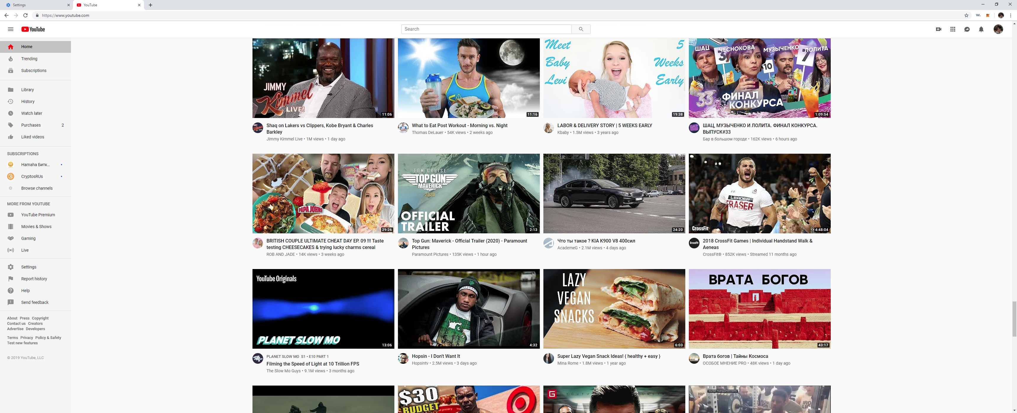 My thumbnails on my homepage are too big when I open up the