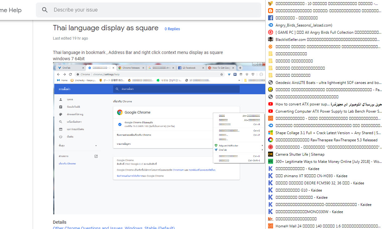 Thai language display as square - Google Chrome Help