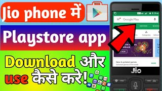 Amar Play Store open hochana Bar Bar error - YouTube Help
