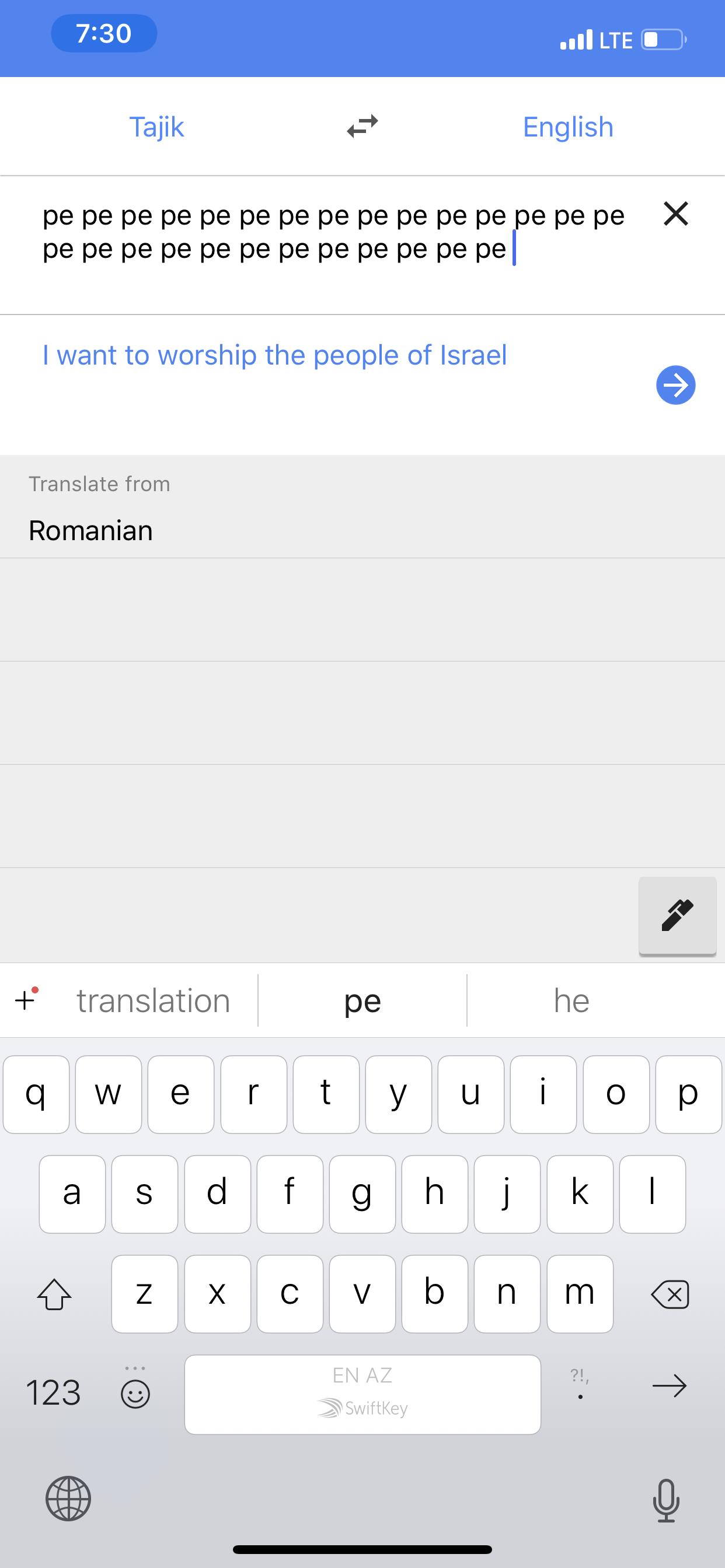 Bug Or Google Translate Hacked