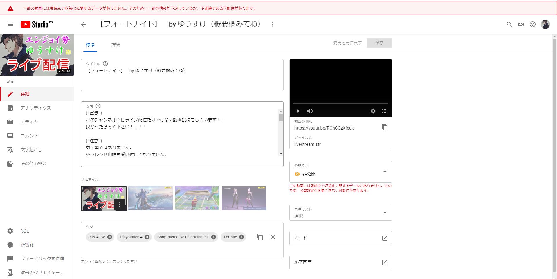 動画 非 公開 youtube