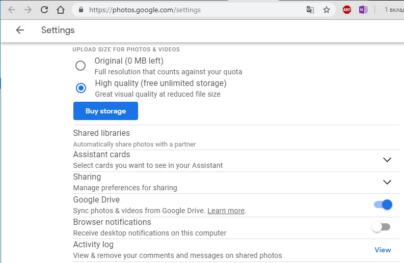 Photos Take Up Disk Space Although The Setting High Quality Google Drive Community