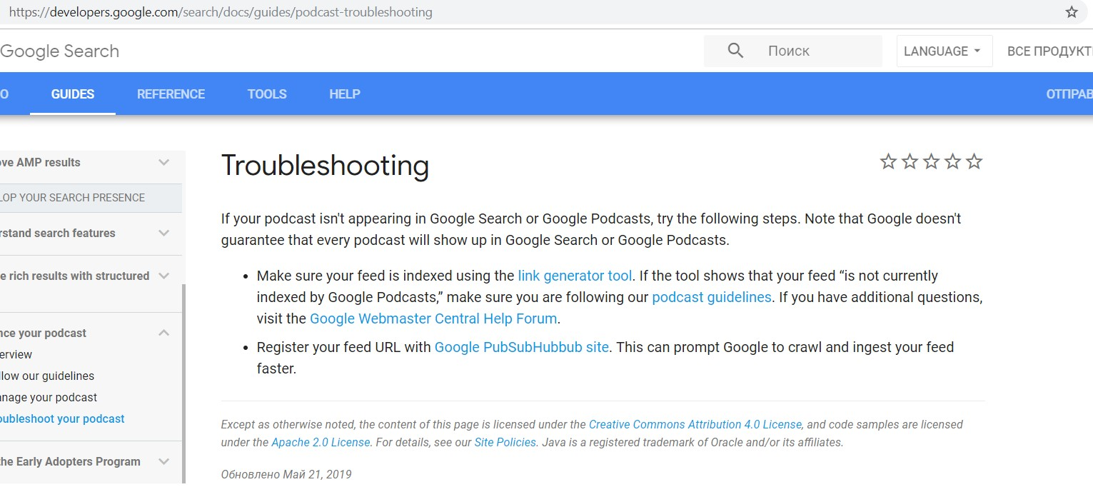 Problem with indexing Podcasts - Search Console Help
