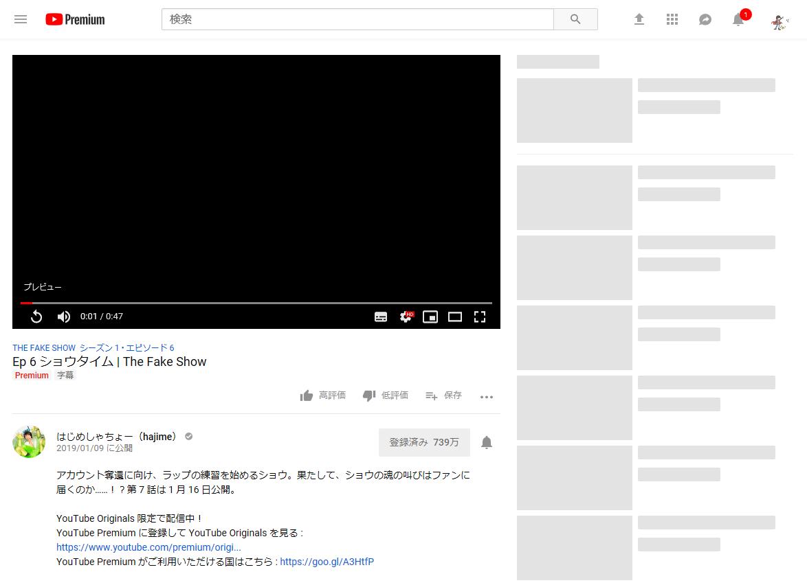 プレビュー youtube