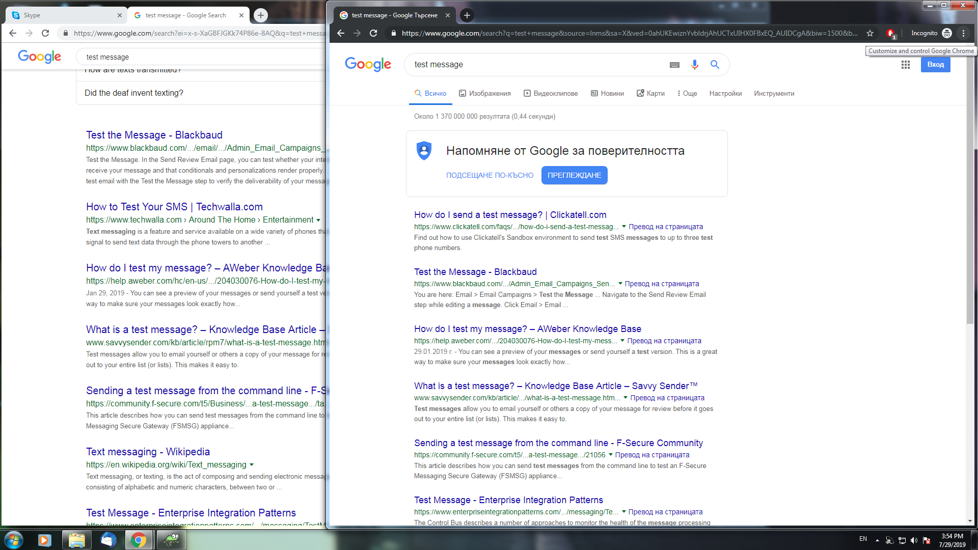 Problem with font size - Google Search Help