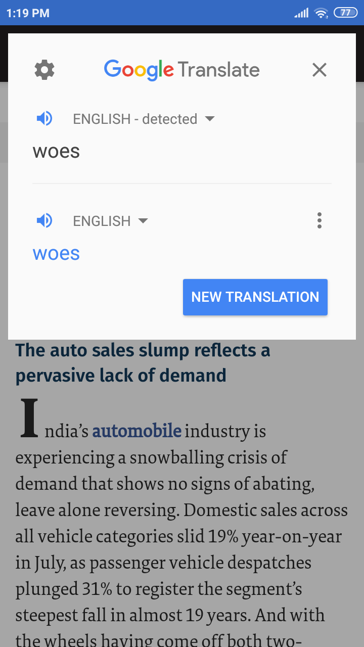 How To Use Google Translate As An English To English Dictionary Google Translate Community