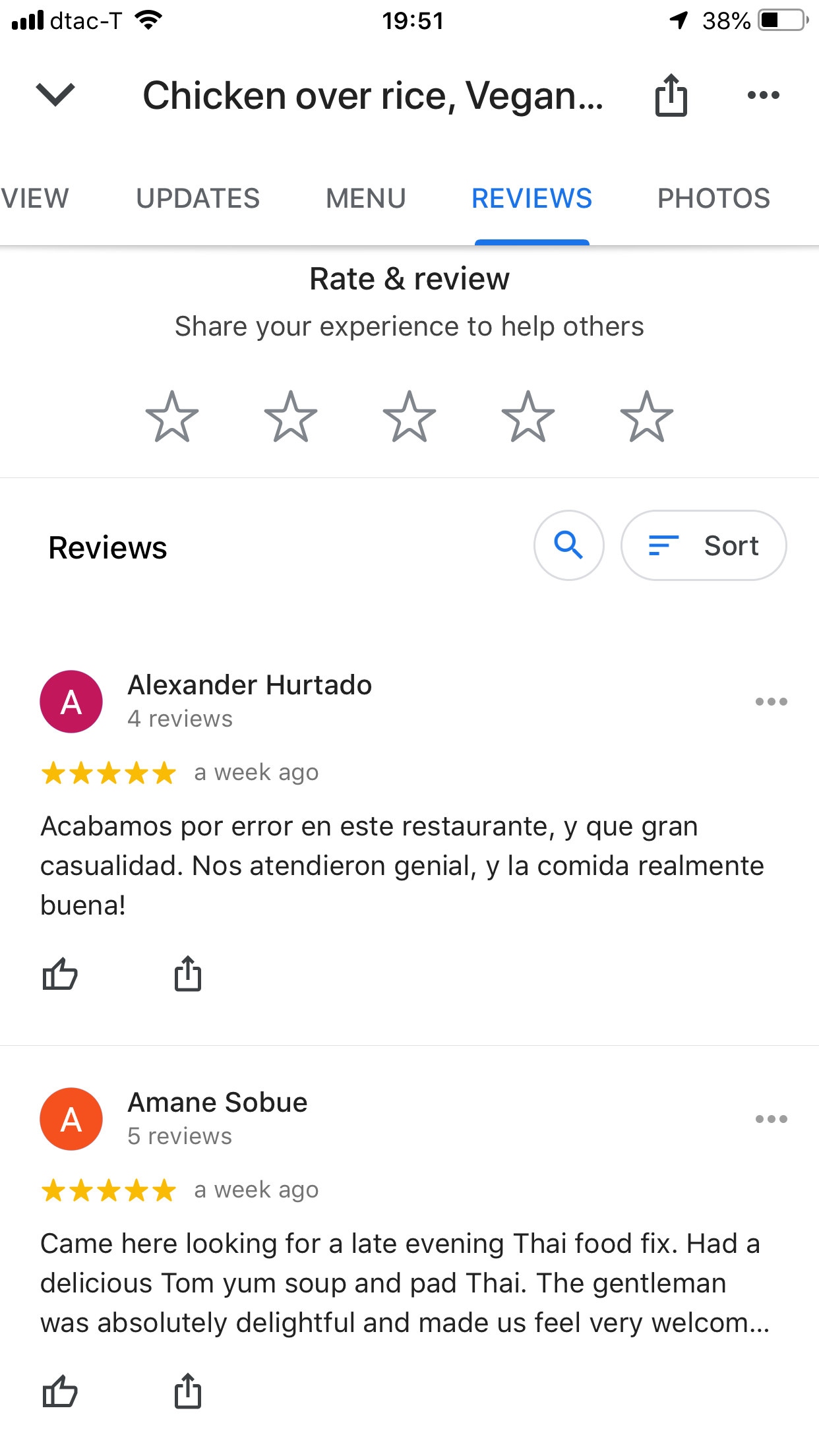 How can I 'pull' the last 2 reviews from this former place ... Google Map Restaurant on online maps, topographic maps, waze maps, android maps, search maps, bing maps, goolge maps, gogole maps, googlr maps, iphone maps, ipad maps, googie maps, amazon fire phone maps, microsoft maps, road map usa states maps, aerial maps, stanford university maps, aeronautical maps, msn maps, gppgle maps,