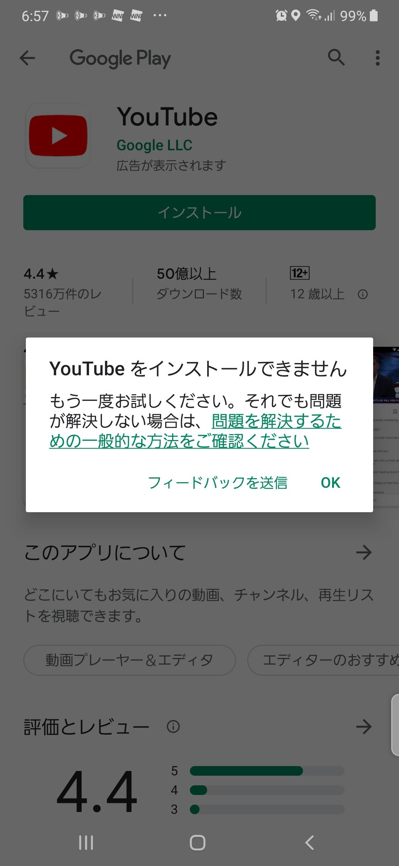 ダウンロード youtube