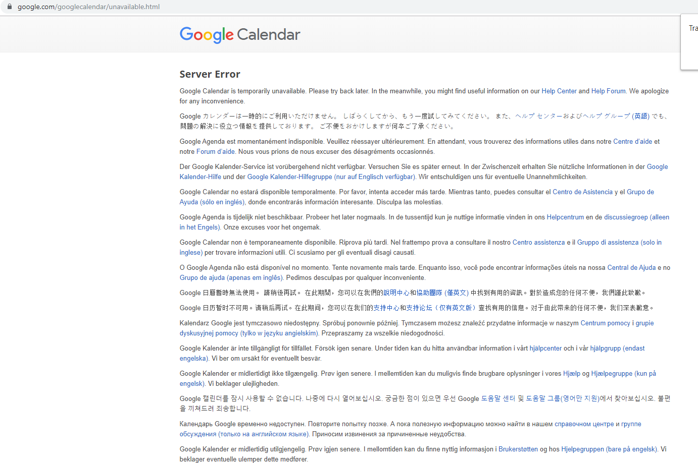 Google Calendar Server Error Google Account Help