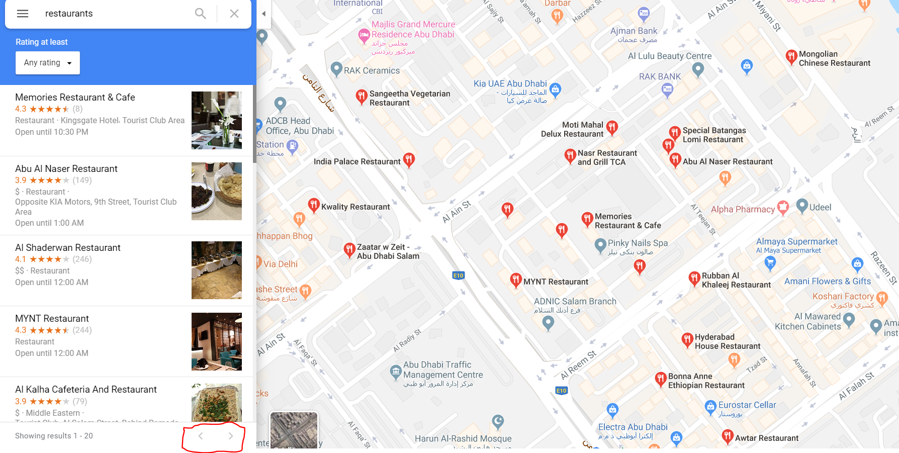 The Search In Google Maps For Places Is Not Displaying More Then