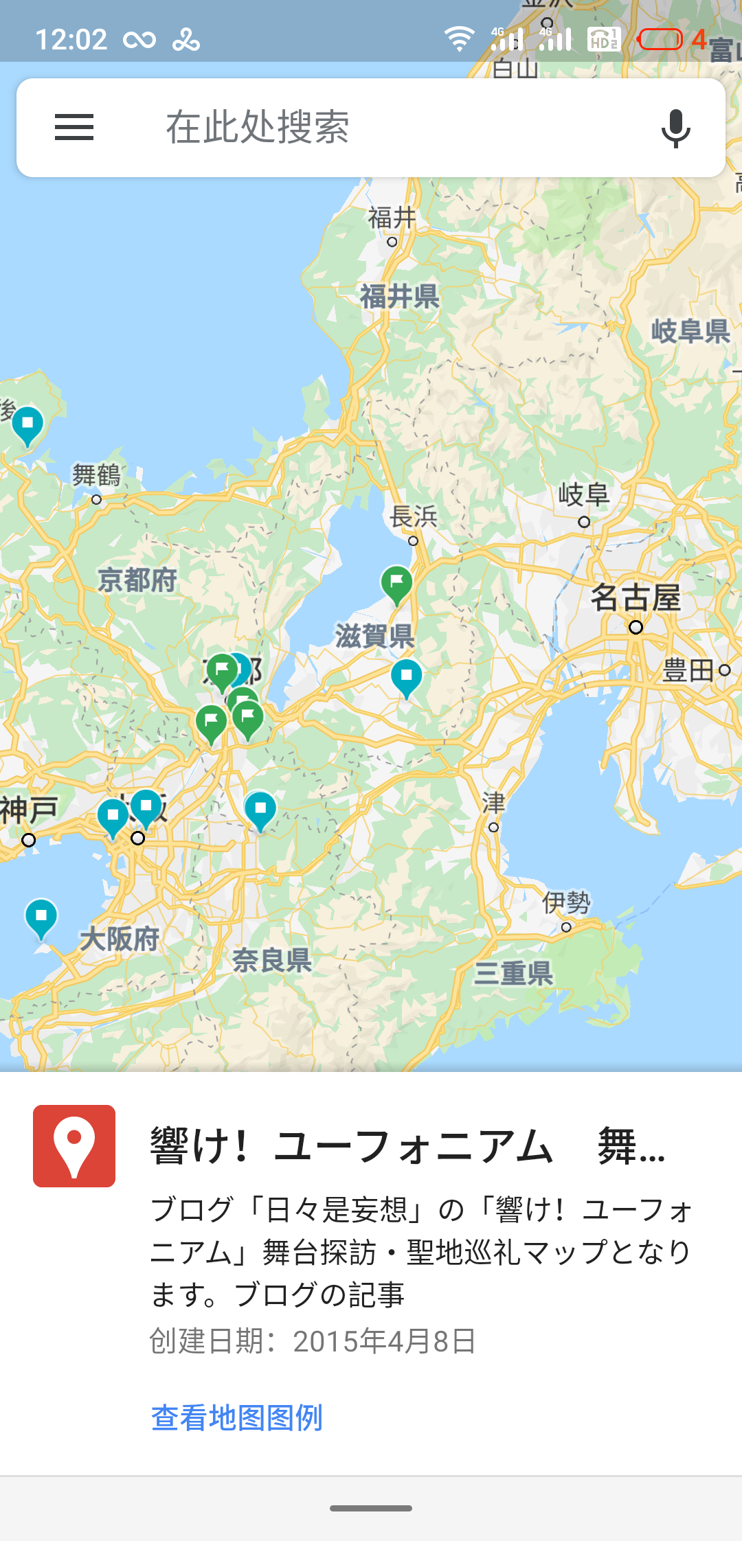 google map app couldn't show mymap's markers on my android ... on google maps, maps maps, gogel maps, gooogle maps, googlee maps, ggoogle maps, satellite maps, search maps, goo maps, googlr maps, googlle maps,