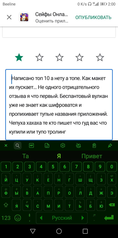 игровой автомат на гугл плей