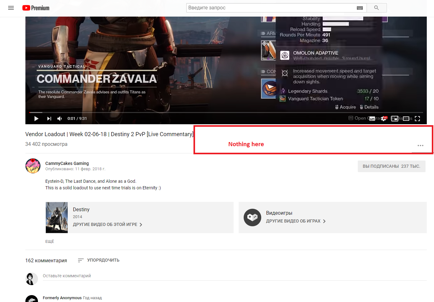Most of the functional youtube buttons have dissappeared in