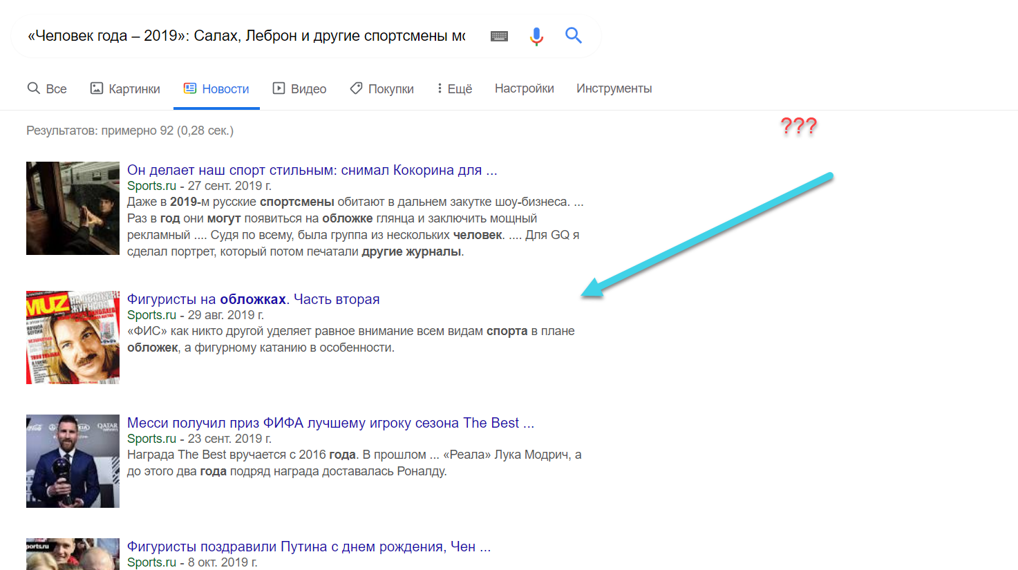 Can't find my articles in google news   Google Publisher Center ...