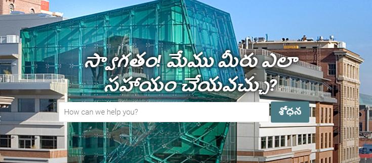 Inaccurate Google Translation found - Google Translate Help