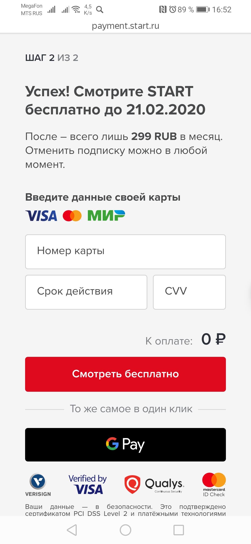 займы на карту решение онлайн pliskov
