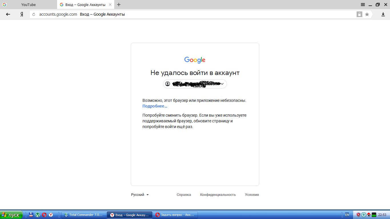 Не могу зайти в одноклассники через тор браузер hyrda вход не грузит тор браузер hudra