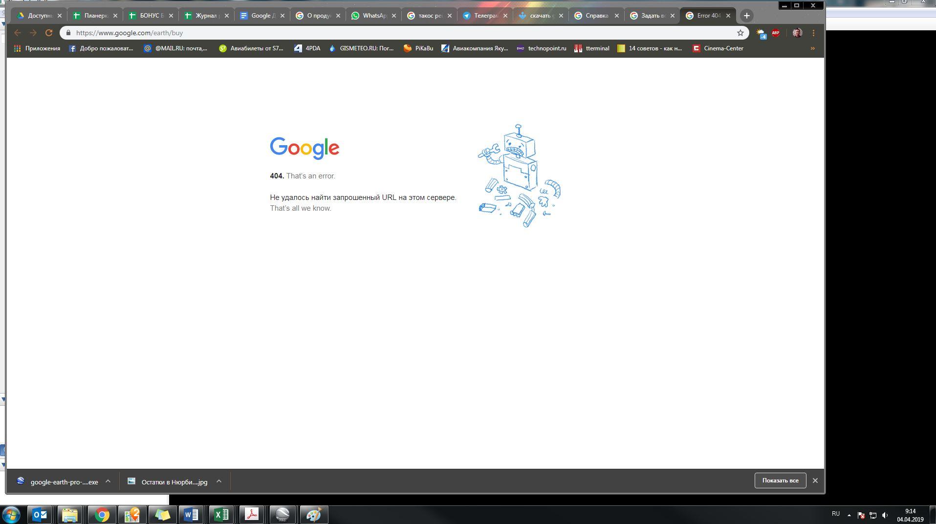 google карты google maps 4pda