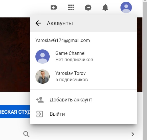 how to change gmail account icon