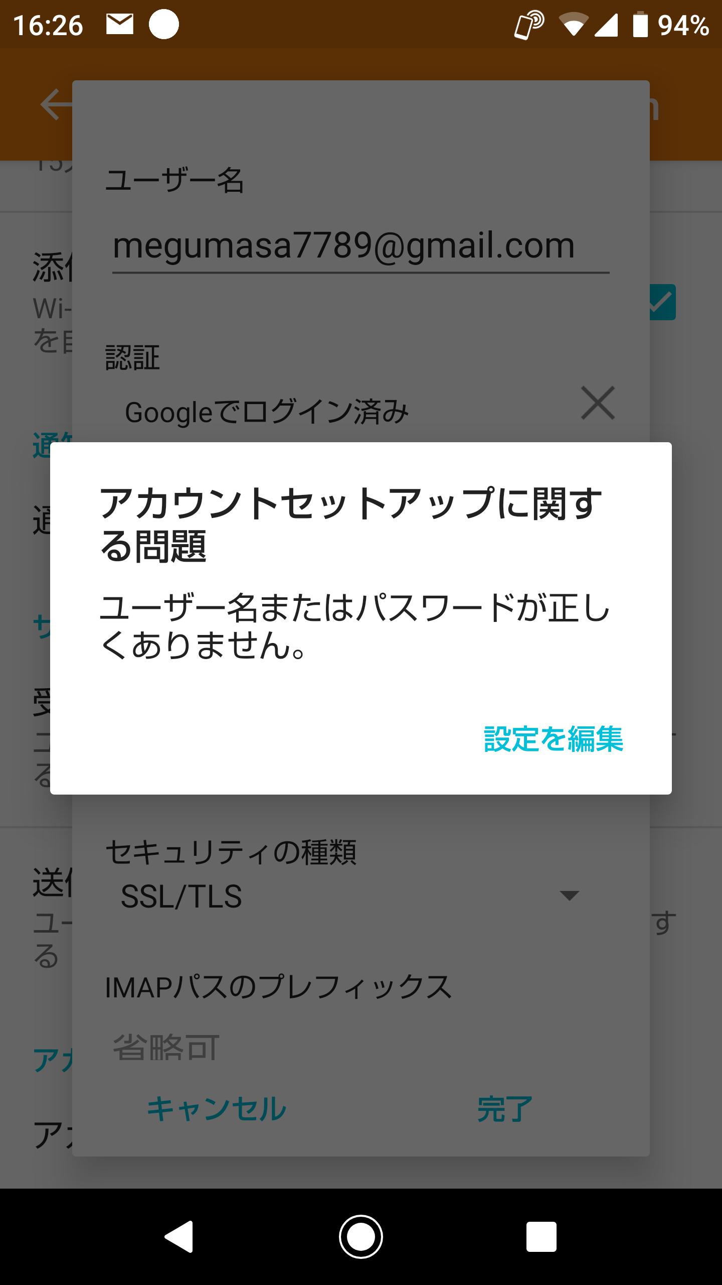 Com ログイン gmail