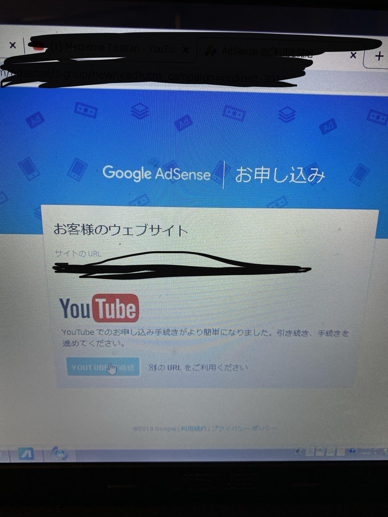 収益 化 条件 youtube