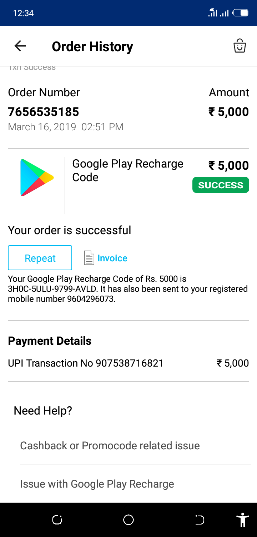 Refund my mony i was mistekali google play recharge code - Google