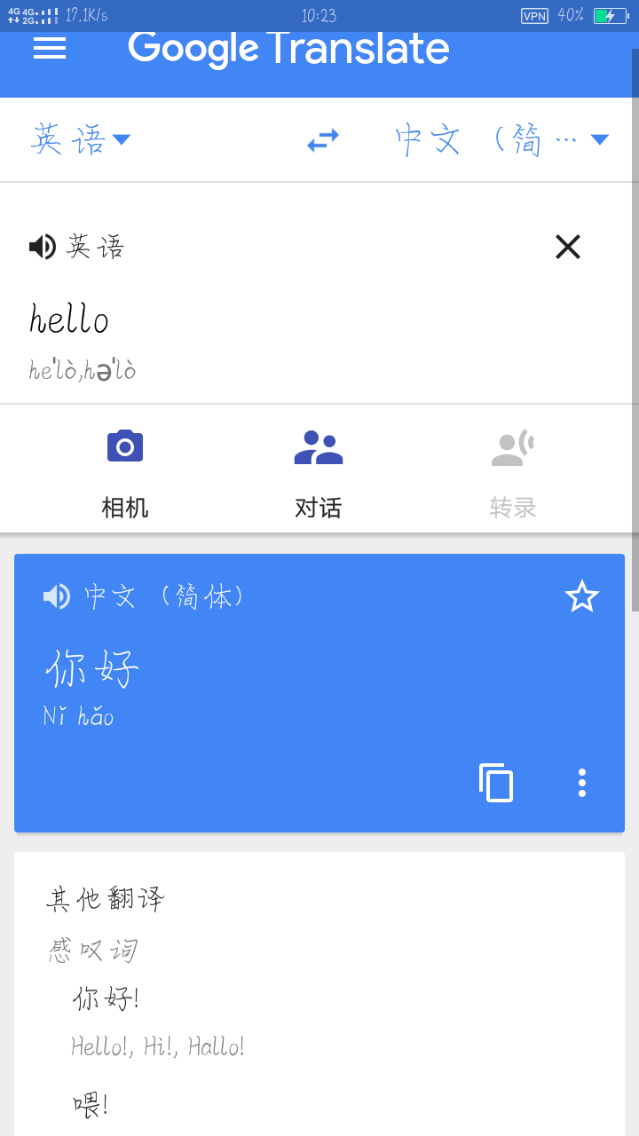 What S Phonetic Symbol Is Used On Google Translate App Is It English Phonetic Symbol Google Translate Community