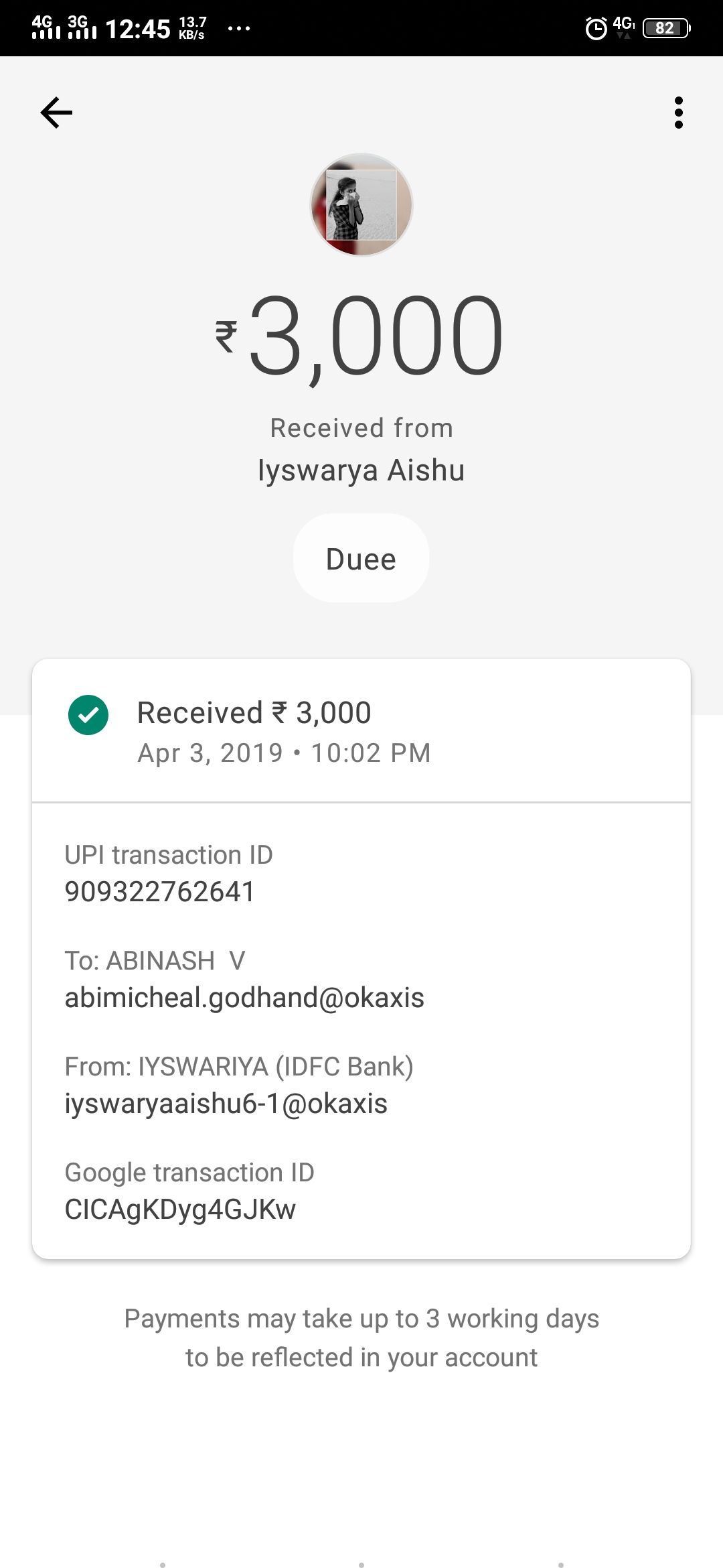 My Friend Send Money But I Received