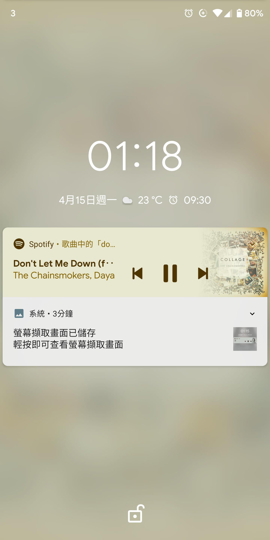 Spotify album cover blurred in lock screen - Pixel Phone Help