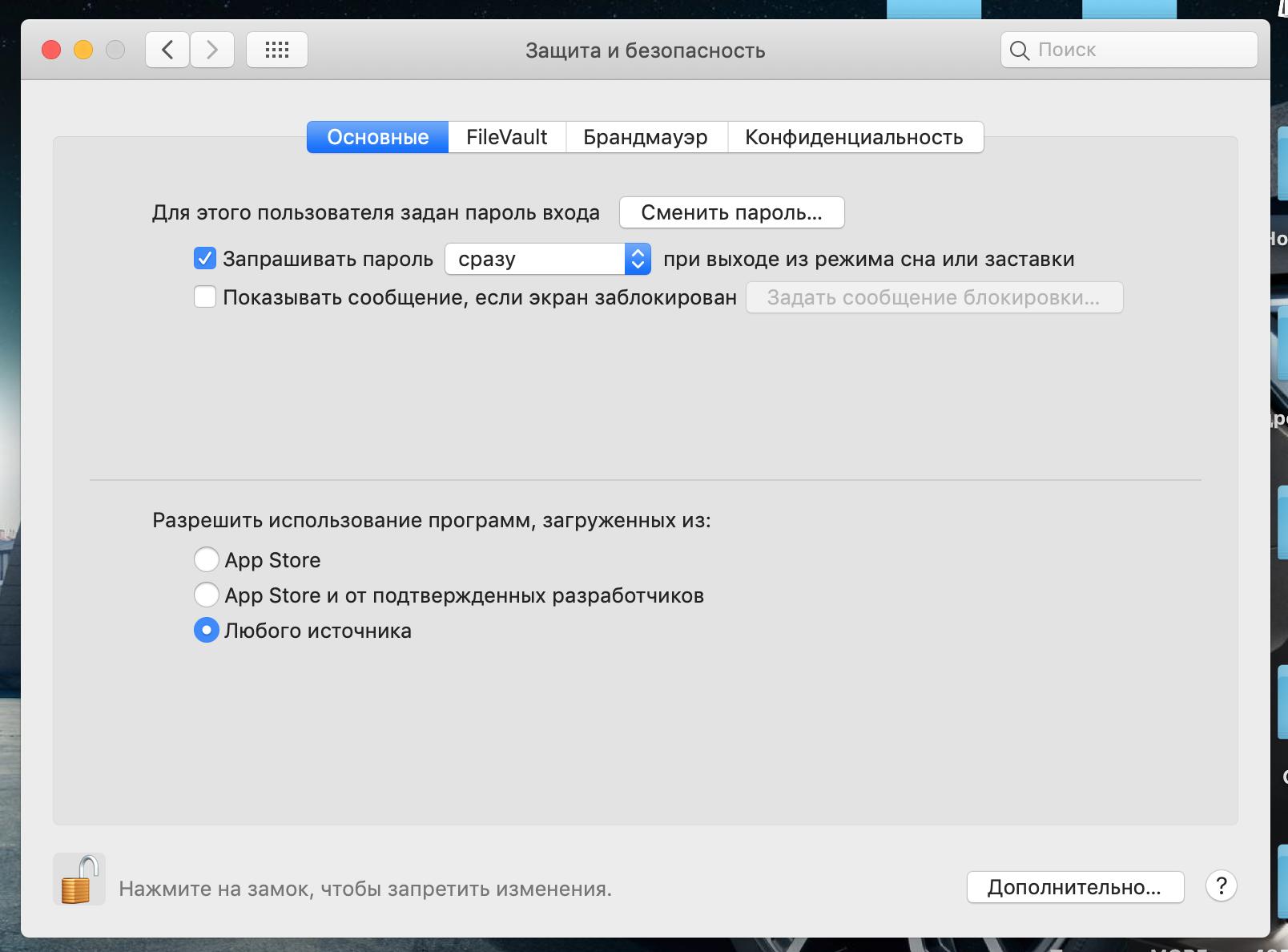 download google drive for mac mojave