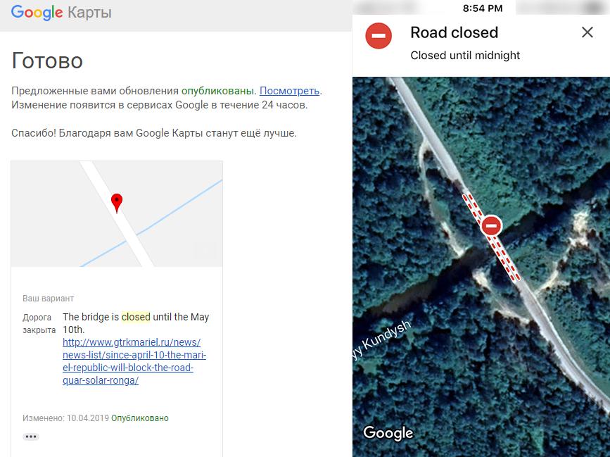 гугл карты онлайн посмотреть