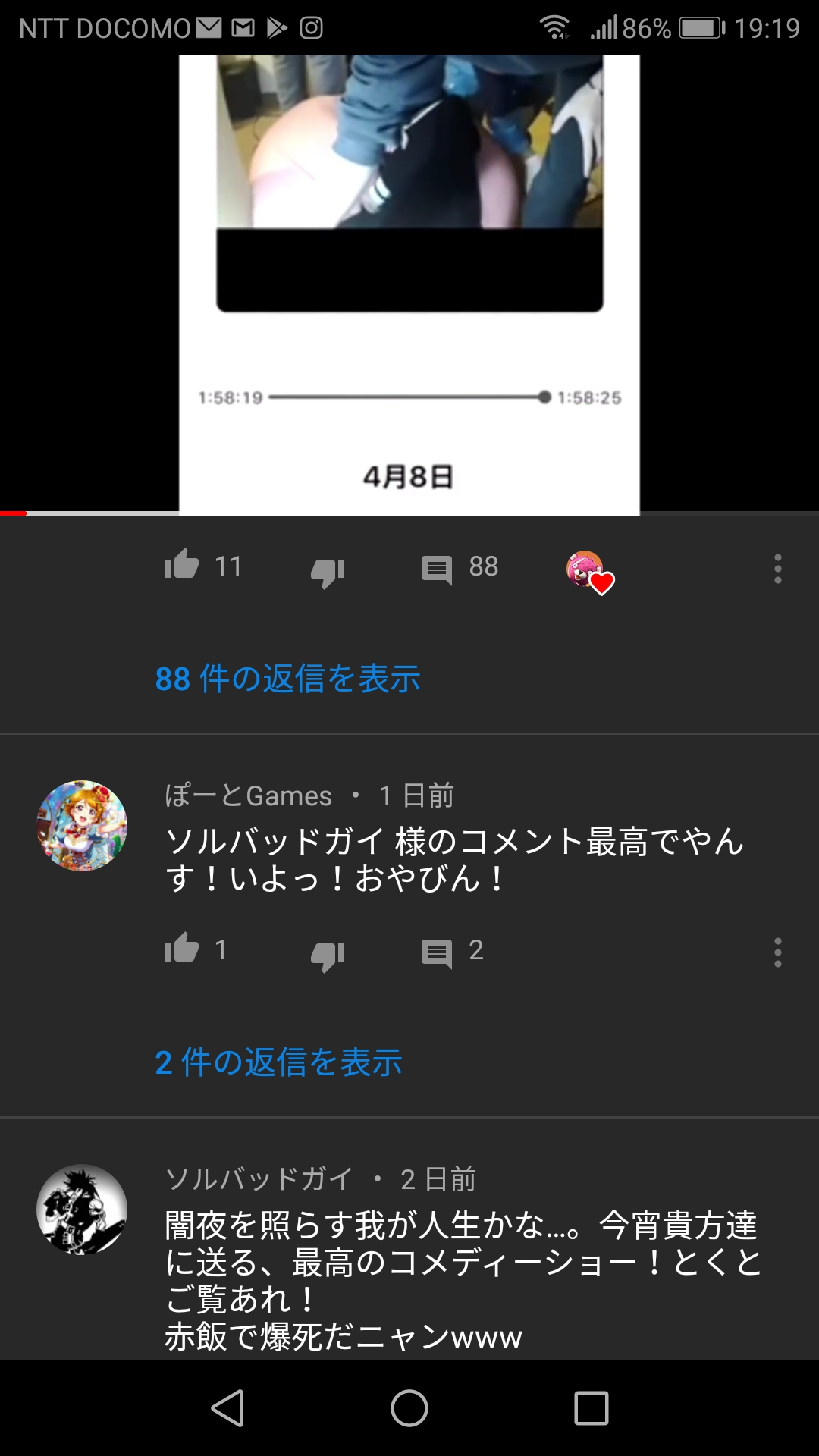 youtube アイコン 変える 方法