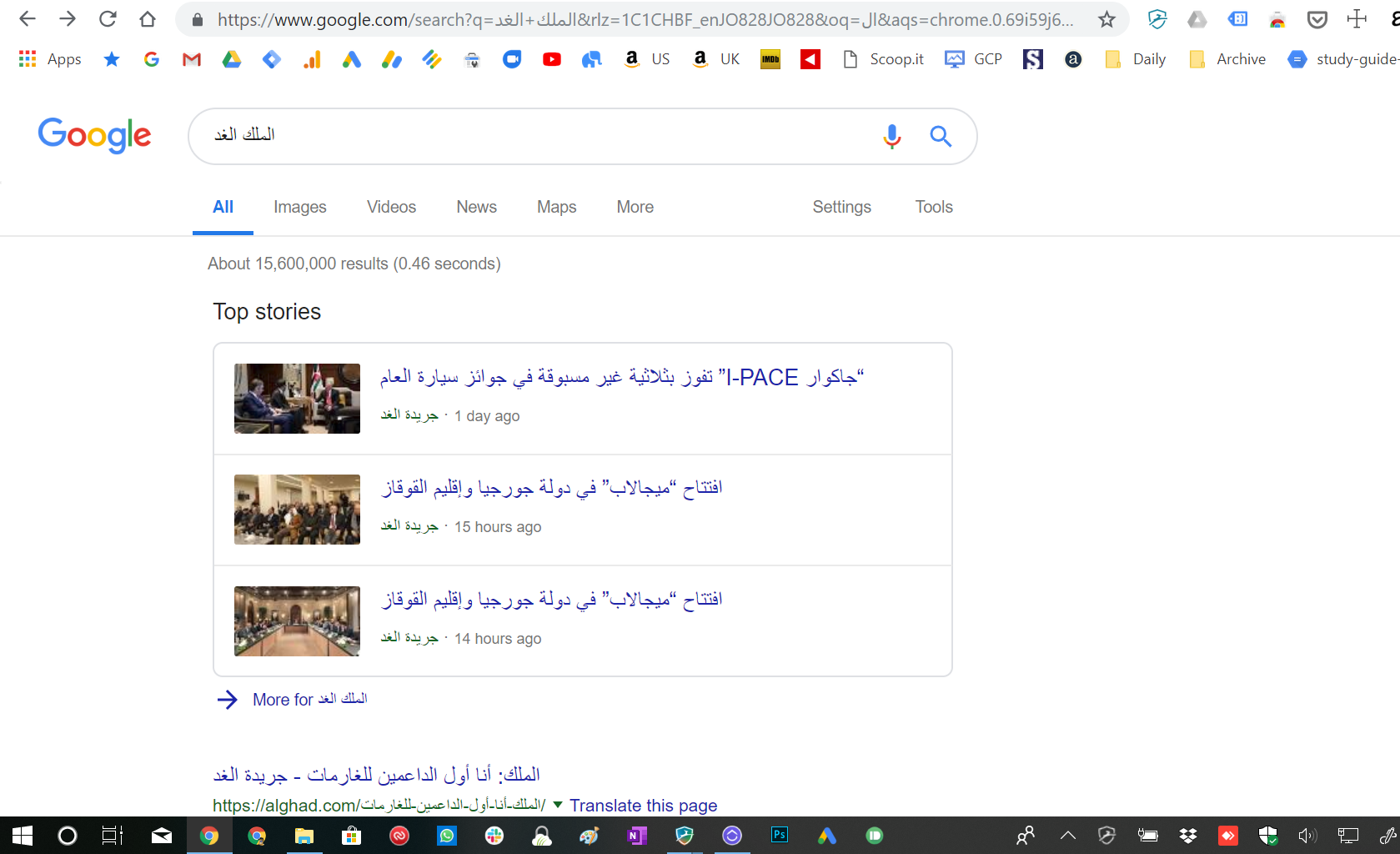 Incorrect headline in top stories results - Google Search Help