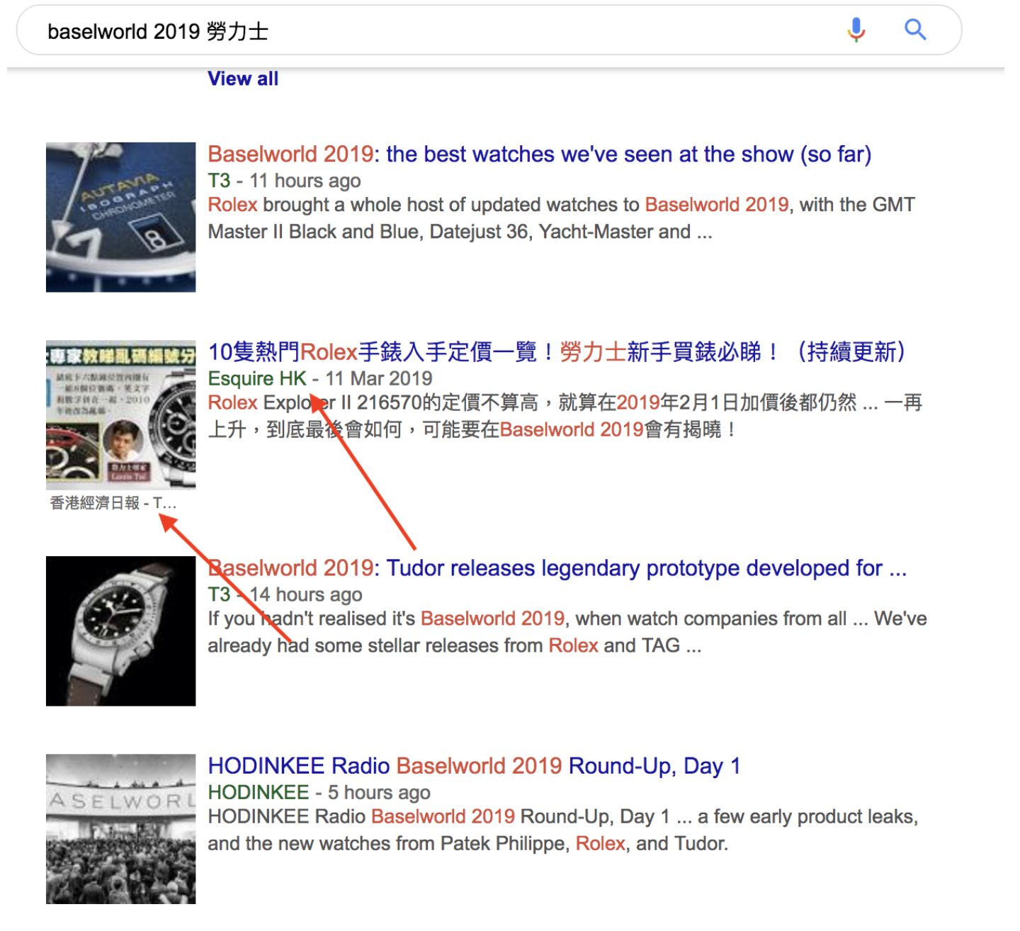 Wrong Thumbnail Image In Google News Search Result