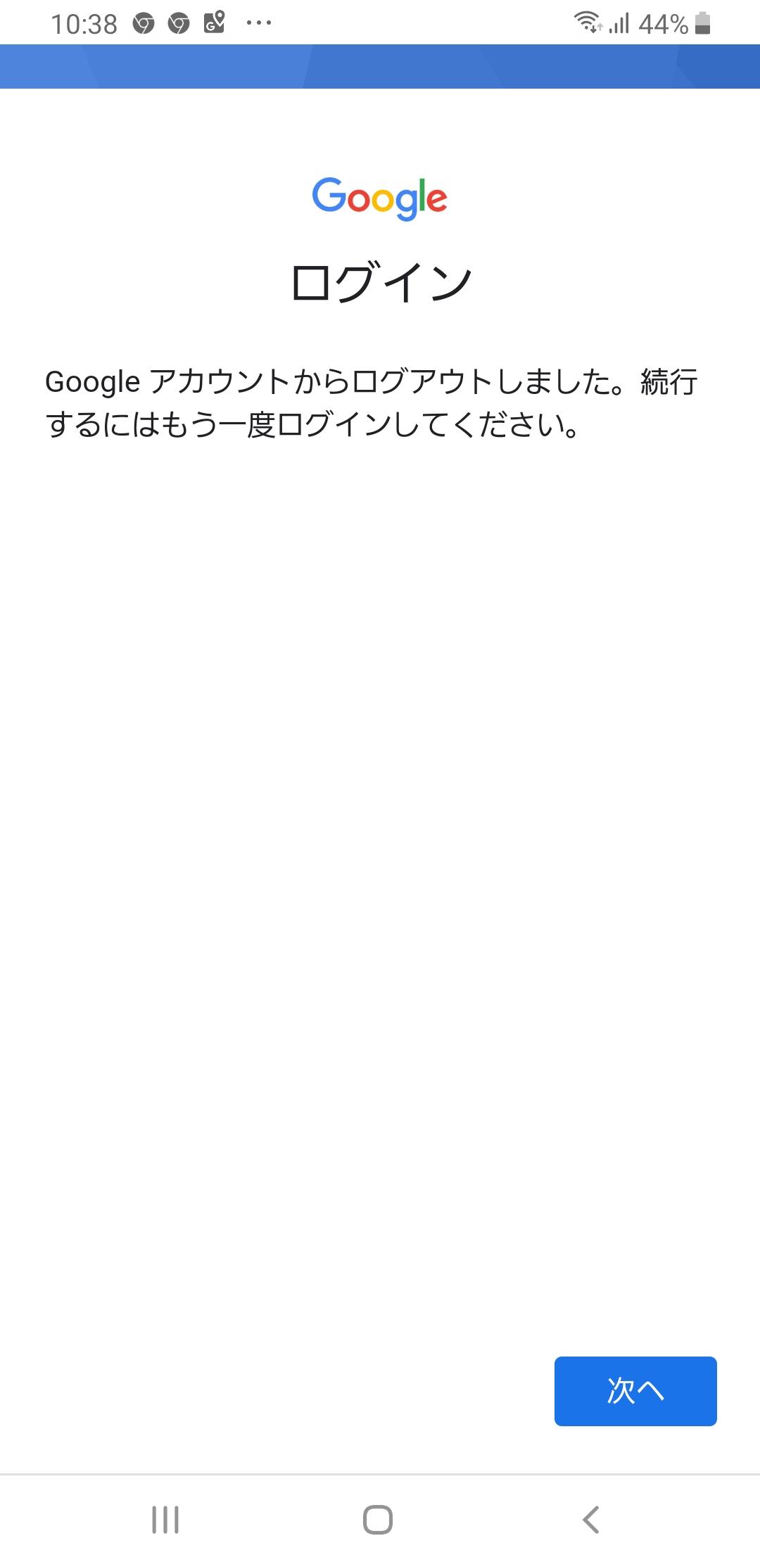 ポケモン go ログイン できない アカウント 情報