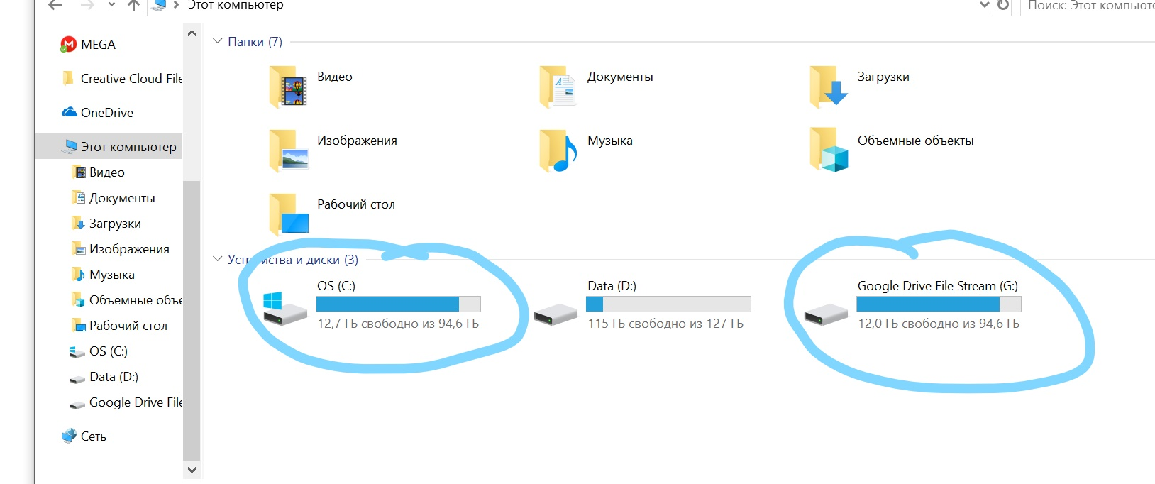 Hello size of space in Drive File Stream same as in standart disk ...